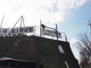 菅高等学校