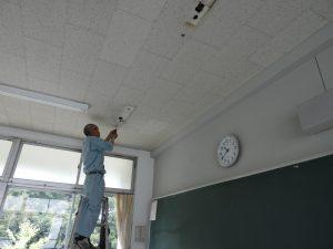 麻生総合高等学校